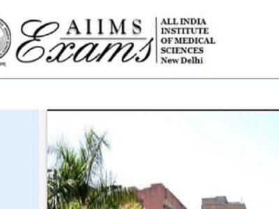 AIIMS NORCET 2021: एम्स नर्सिंग ऑफिसर भर्ती सीईटी के लिए आवेदन शुरू, जानें कैसे करें अप्लाई