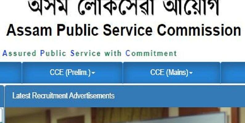 APSC Recruitment 2021: असम में रिसर्च असिस्टेंट के पद पर निकली वैकेंसी, जानें कैसे करें अप्लाई