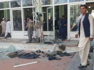 Afghanistan: कंधार की शिया मस्जिद पर बड़ा हमला, शुक्रवार की नमाज के दौरान हुआ बम धमाका, अब तक 7 लोगों की मौत