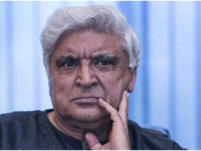 आर्यन खान की गिरफ्तारी के बाद मचे घमासान पर जावेद अख्तर ने कहा- भुगतनी होगी हाई प्रोफाइल होने की कीमत...