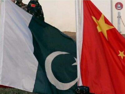 आखिर क्या हुआ जो पाकिस्तान ने चीनी कंपनी को किया ब्लैकलिस्ट? 'ड्रैगन' संग दोस्ती का भी नहीं रखा ख्याल