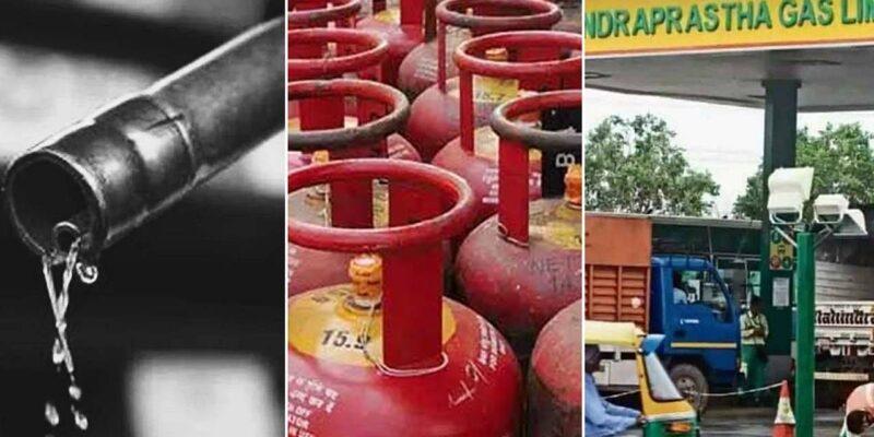त्योहारी सीजन से पहले आम आदमी को महंगाई का ट्रिपल झटका, रसोई गैस, CNG- PNG और पेट्रोल-डीजल की कीमतों में लगी आग