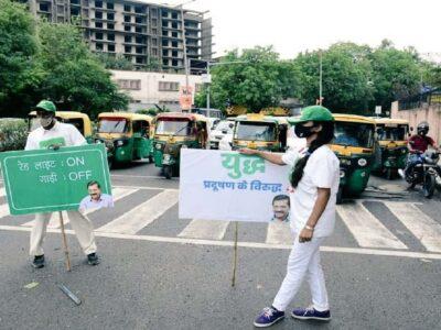 Air Pollution: दिल्ली में शुरू हुआ 'रेड लाइट ऑन गाड़ी ऑफ' अभियान! 100 चौराहों पर वाहनों और धूल से होने वाले प्रदूषण को कम करने पर होगा फोकस