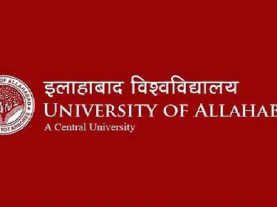 Allahabad University: इलाहाबाद यूनिवर्सिटी में शिक्षकों के पदों पर भर्ती के लिए आवेदन की आखिरी तारीख बढ़ी, जानें डिटेल