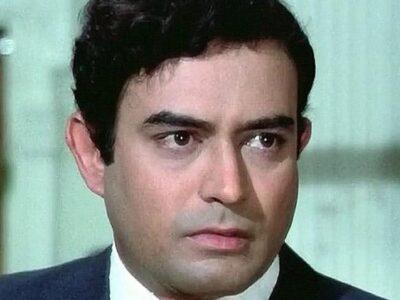 किस्सा : जानिए कैसे पड़ा हरिहर जरीवाला का नाम संजीव कुमार, किसने दिया था नाम बदलने का सुझाव?