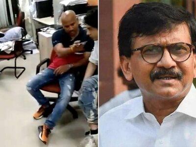 Aryan Khan Case Deal: आर्यन खान मामले में संजय राउत के ट्वीट पर BJP का जवाब, 'यह वीडियो डिलीट मत कीजिएगा, काले कपड़े वाला यह व्यक्ति कौन?'
