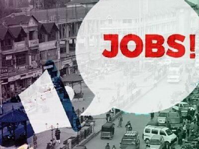 BSSC MI Recruitment 2021: बिहार में माइंस इंस्पेक्टर के 100 पदों पर वैकेंसी, 20 अक्टूबर है आखिरी तारीख