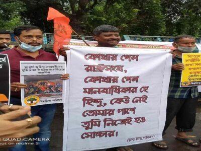 Bangladesh Hindu Attack: 'बांग्लादेश पीस कीपिंग फोर्स भेजे UNO' बोली VHP, बुधवार को दिल्ली सहित पूरे देश में करेगी प्रदर्शन