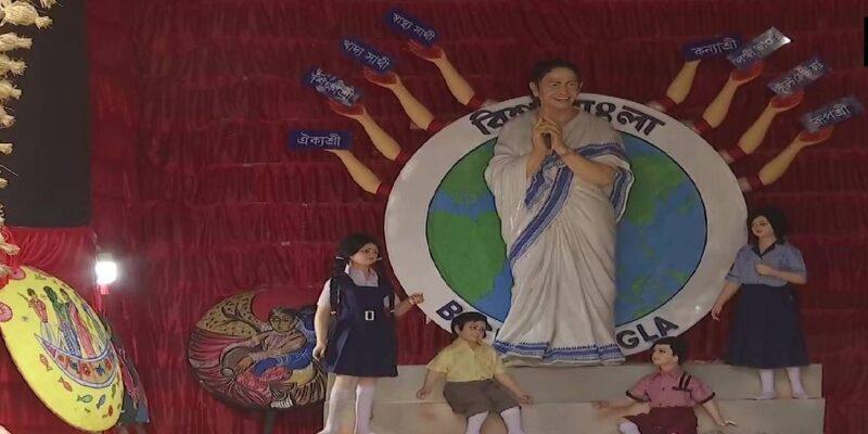 Bengal Durga Puja: 'सीएम ममता बनर्जी' की शक्ल पर बनी 'मां दुर्गा' की प्रतिमा, दस हाथों में दिखाई गई हैं सरकारी योजनाएं, देखें तस्वीर