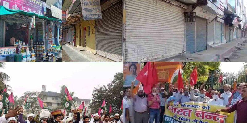 Bharat Band: खत्म हुआ किसानों का विरोध-प्रदर्शन, उत्तराखंड-मध्य प्रदेश में दिखा मिला-जुला असर, कहीं लगा भारी जाम..कहीं खुली रहीं दुकानें