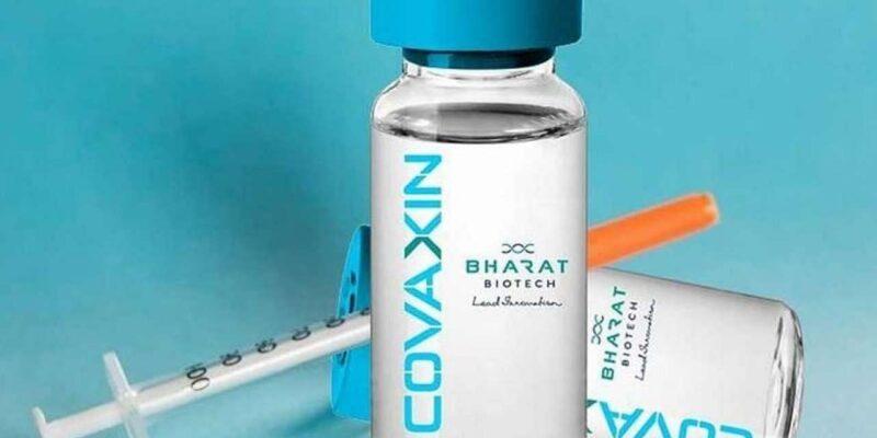 भारत बॉयोटेक की बनाई स्वदेशी कोरोना वैक्सीन Covaxin को इस महीने मिल सकती है मंजूरी, स्वास्थ्य विशेषज्ञों ने दी जानकारी