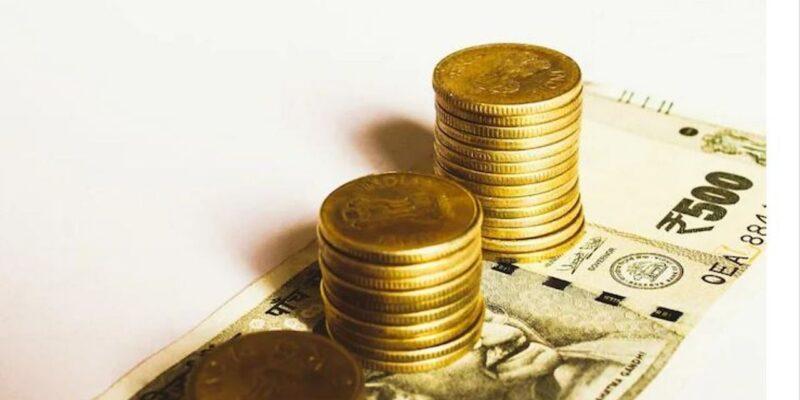बैंक ऑफ महाराष्ट्र के ग्राहकों के लिए बड़ी खबर, पहले से सस्ते हो गए होम लोन, कार खरीदारों को भी मिलेगा फायदा