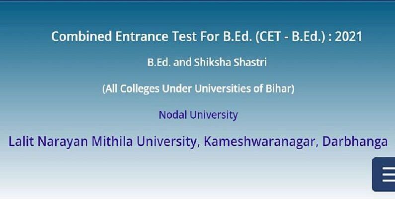 Bihar BEd CET 2021: बिहार बीएड एडमिशन के लिए काउंसलिंग की दूसरी लिस्ट जारी, ऐसे करें चेक