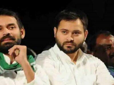 Bihar: लालू के लाल का कमाल, तारापुर में पार्टी के साथ, कुश्वेश्वर में खिलाफ, कांग्रेस के लिए वोट मांगेंगे तेजप्रताप