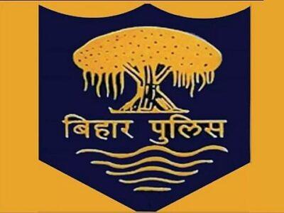 Bihar Police SI Exam 2021: बिहार पुलिस सब-इंस्पेक्टर भर्ती परीक्षा की तारीख घोषित, देखें नोटिस
