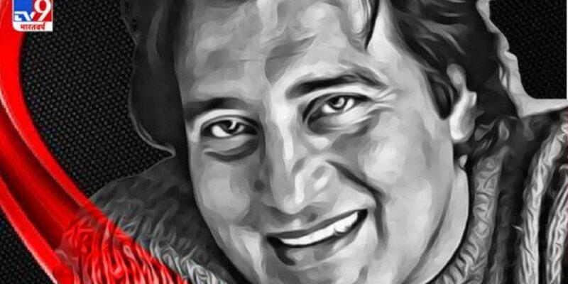 Birth Anniversary : जब इस फिल्म की शूटिंग छोड़ विनोद खन्ना जा पहुंचे अमेरिका, जानिए एक्टर ने क्यों किया था ऐसा?