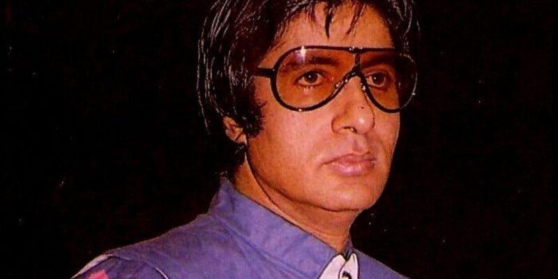 Birthday Special : अमिताभ बच्चन को मुश्किल समय में महमूद ने दिया था सहारा, इस वजह से रिश्ते में आ गई थी खटास