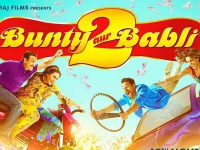 Bunty Aur Babli 2 Trailer : डबल होगा बंटी और बबली का धमाल, सिद्धांत और शार्वरी ने कर दी है गेम अप