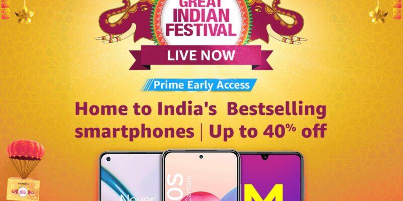 Amazon Great Indian Festival सेल में 10 हज़ार से कम की कीमत में खरीदें ये बेस्ट स्मार्टफोन्स
