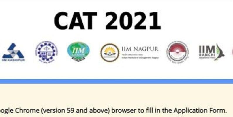CAT Exam 2021: 27 अक्टूबर को आएगा कैट परीक्षा का एडमिट कार्ड, यहां देखें एग्जाम पैटर्न