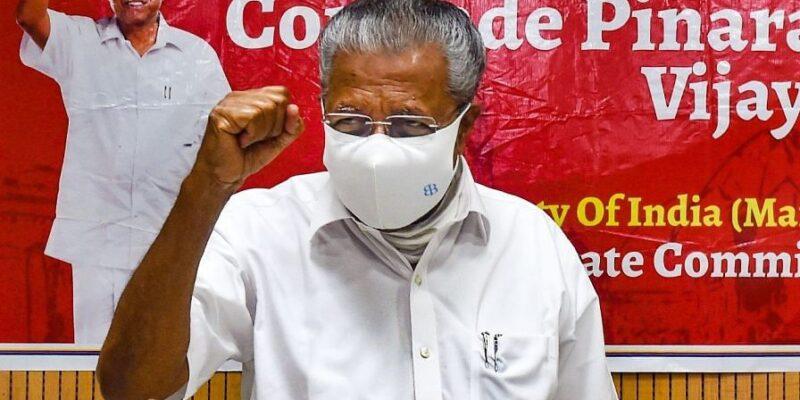 सीएम पिनराई विजयन बोले- बनाना चाहते हैं नया केरल, राज्य में अगले 5 सालों में 20 लाख रोजगार देने का लक्ष्य