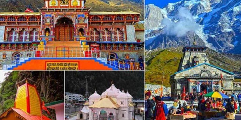 Char Dham Yatra: खुशखबरी! हाई कोर्ट ने अपर लिमिट हटाई, अब कोई भी जा सकता है चार धाम की यात्रा पर