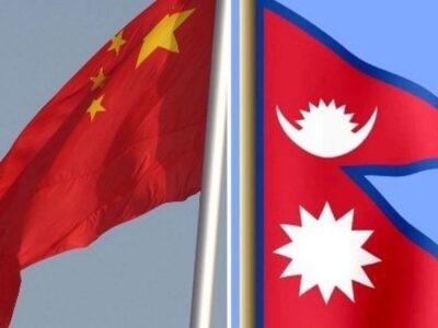 चीन ने नेपाल के हुम्ला जिले पर किया कब्जा, बाड़ लगाकर घेर लिया पूरा इलाका, स्थानीय लोगों को आने से रोका