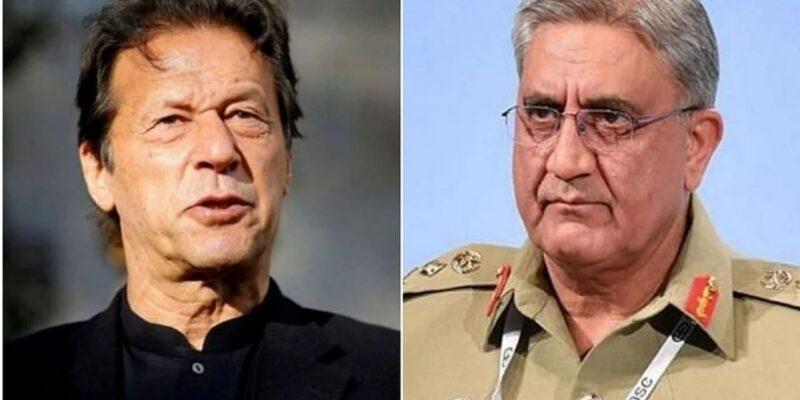 इमरान खान और सैन्य प्रमुख बाजवा के बीच टकराव, ISI के नए चीफ की नियुक्ति पर बवाल, इसपर क्या बोली पाकिस्तान सरकार?