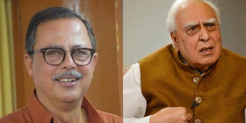 कपिल सिब्बल के खिलाफ प्रदर्शन से नाराज कांग्रेस नेता अजय सिंह, बोले- पूर्व केंद्रीय मंत्री के घर के बाहर विरोध कितना सही?