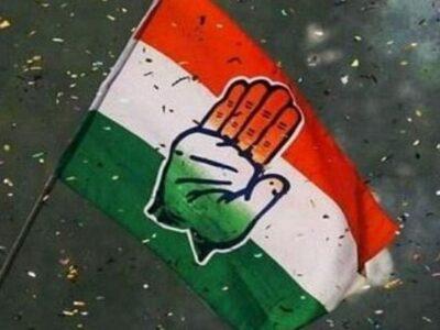 कांग्रेस ने आंदोलन से जुड़े कार्यक्रमों के लिए स्थापित किया सेंट्रल कंट्रोल रूम, जानिए किन्हें बनाया गया सदस्य