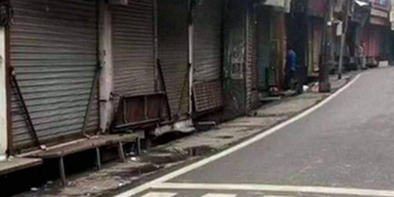 Covid Curfew Extended in Uttarakhand: उत्तराखंड में 19 अक्टूबर तक फिर बढ़ा कोरोना कर्फ्यू, जानें कहां मिली छूट