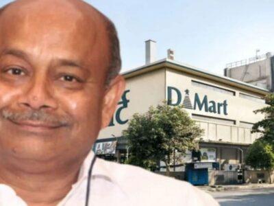 D-Mart: स्टॉक ब्रोकर...स्टॉक मार्केट इनवेस्टर, महज 19 साल में इस शख्स ने खड़ी की 3 लाख करोड़ की कंपनी