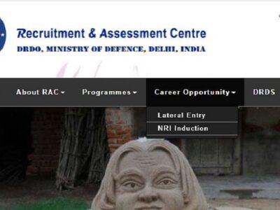 DRDO Recruitment 2021: डीआरडीओ में अप्रेंटिस के पद पर निकली वैकेंसी, ऐसे करें आवेदन