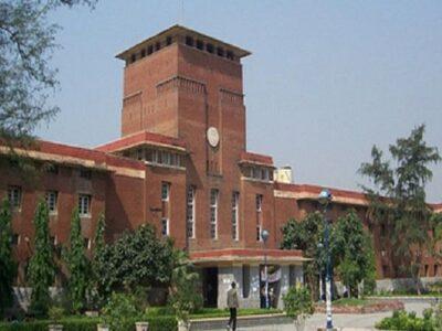 DU Admission 2021: दिल्ली यूनिवर्सिटी को दूसरी कट-ऑफ लिस्ट के तहत दूसरे दिन तक 43,412 आवेदन हुए प्राप्त
