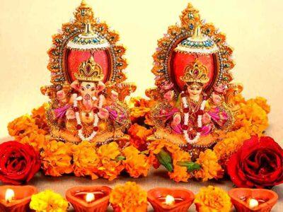 Deepawali 2021 : दीपावली पर इन 10 सरल उपायों को करने से पूरे साल बनी रहती है सुख-समृद्धि