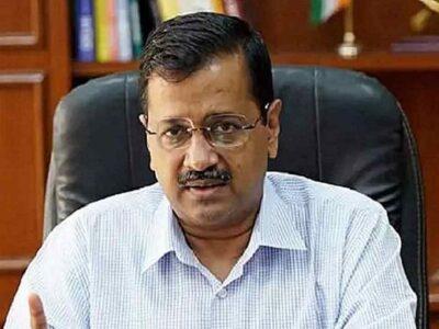 Delhi: पिछले सात साल में दिल्ली में बिजली के दाम नहीं बढ़ने पर सीएम केजरीवाल ने दिल्लीवालों को दी बधाई, ट्वीट कर कही ये बात