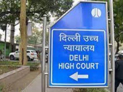 Delhi: दिहाड़ी कामगार का राशन कार्ड जारी नहीं करने पर हाईकोर्ट ने दिल्ली सरकार से मांगा जवाब