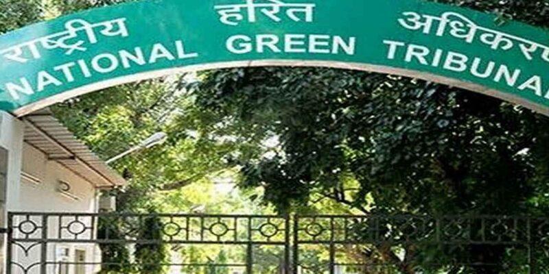 Delhi: NGT पॉल्यूशन को लेकर सख्त,  डीपीसीसी को दक्षिण-पूर्व जिले में भारी मशीनों के इस्तेमाल के खिलाफ कार्रवाई करने का दिया निर्देश