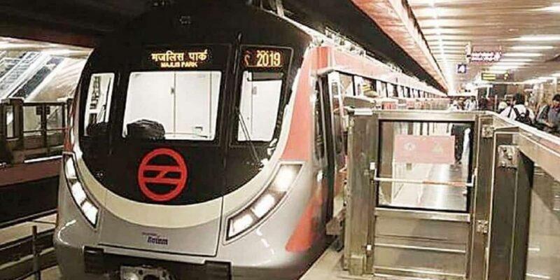 Delhi: पिंक लाइन, मयूर विहार पॉकेट 1 और शिव विहार मेट्रो सेवा रहेगी प्रभावित, DMRC ने दी जानकारी