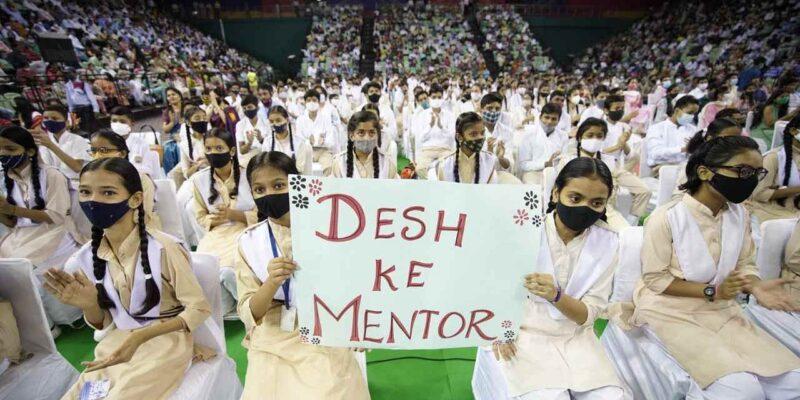 दिल्ली सरकार ने लॉन्च किया 'देश का मेंटर' प्रोग्राम, 9 से 12वीं तक के बच्चों को इस तरह मिलेगा बेहतर करियर गाइडेंस