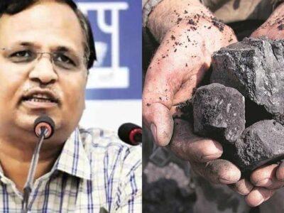 चिंता में दिल्ली सरकार!  सत्येंद्र जैन बोले- सिर्फ 2 दिन का ही कोयले का स्टॉक बाकी, महंगे दामों पर खरीदनी पड़ रही बिजली