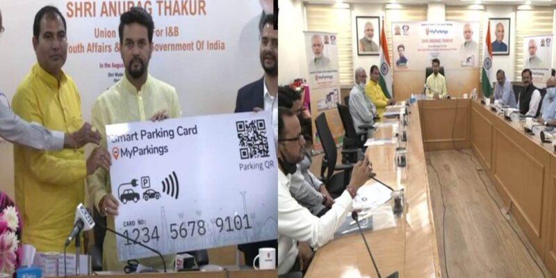 दिल्ली का पहला स्मार्ट पार्किंग ऐप लॉन्च, 'माई पार्किंग' के जरिए वाहन खड़ा करने के लिए आसानी से बुक कराया जा सकेगा स्लॉट