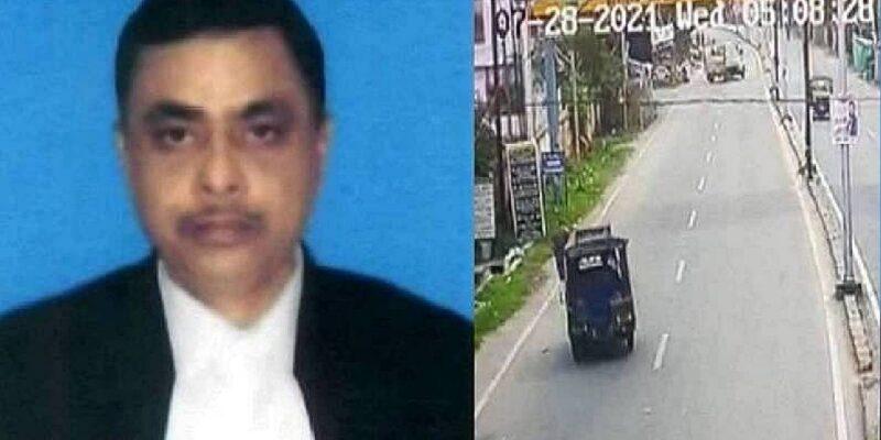 Dhanbad Judge Death: पेशेवर की तरह बयान बदल रहे आरोपी ऑटो चालक और उसके सहयोगी, CBI ने फिर से लिया रिमांड पर
