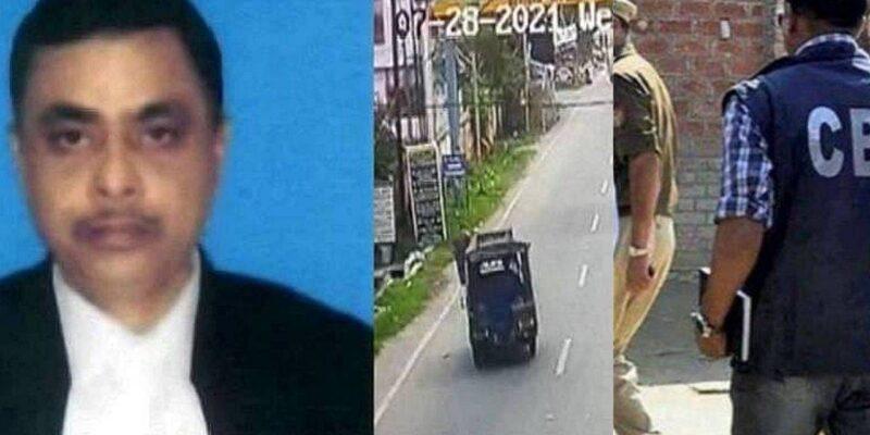 Dhanbad Judge Death: अब झरिया विधायक पूर्णिमा नीरज सिंह के देवर से CBI करेगी पूछताछ, भेजा नोटिस