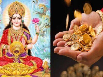 Dhanteras 2021 : धनतेरस की पूजा में इस उपाय को करने पर मिलता है सेहत और संपत्ति का आशीर्वाद
