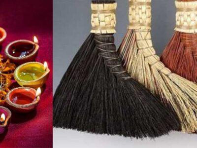 Diwali 2021 : धन की देवी लक्ष्मी की कृपा पाने के लिए इस दिवाली जरूर करें झाड़ू से जुड़ा ये उपाय