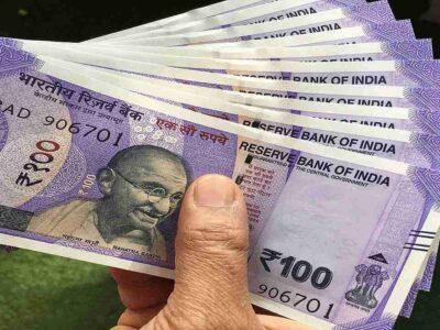 Diwali Bonus: Diwali Bonus will be used in this way, you will be in profit