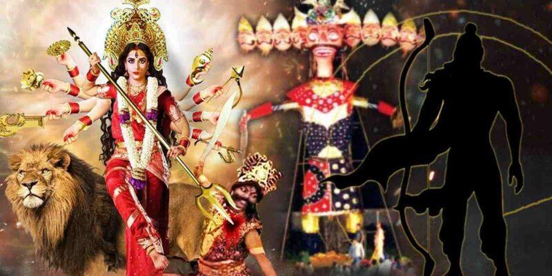 Durga Puja: शक्ति पूजा से लेकर रामलीला और रावण दहन तक दशहरा के 10 अनूठे रंग.. जानें किस राज्य में क्या है खास