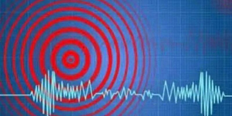 कर्नाटक के कोल्हापुर में महसूस हुए भूकंप के झटके, रिक्टर स्केल पर 3.2 तीव्रता