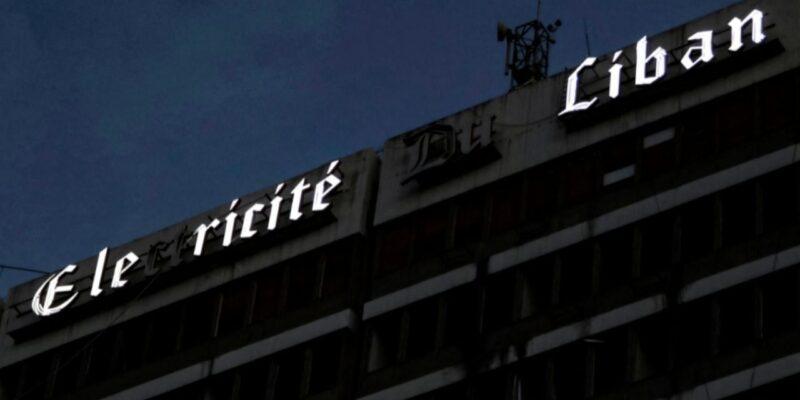 Electricity Crisis: लेबनान में वापस लौटी बिजली, मुश्किल वक्त में सेना ने दिया ईंधन, शनिवार से अंधेरे में डूबा हुआ था पूरा देश